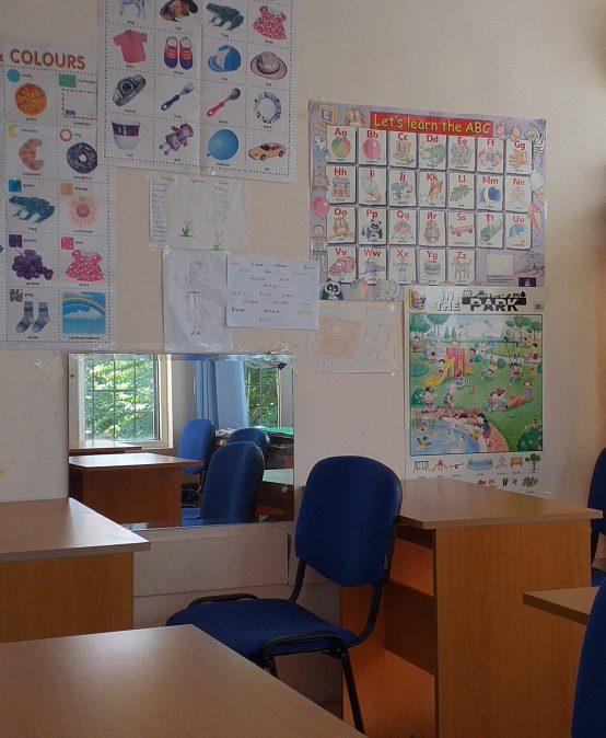 Кабинет за рехабилитация и обучение на лица с увреден слух